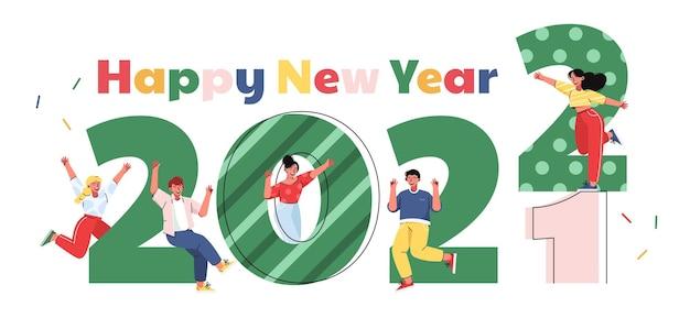Bonne année 2022. des gens joyeux agitent leurs mains. grands chiffres 2022. illustration de félicitations. design plat.