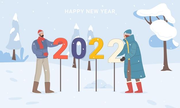 Bonne année 2022 gens joyeux et illustration de célébration de grands nombres 2022