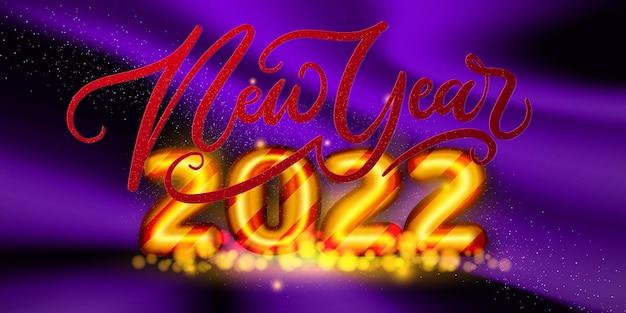 Bonne année 2022. illustration vectorielle de vacances de nombres métalliques dorés 2022