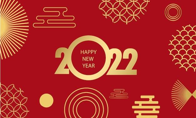 Bonne année 2022 modèles vectoriels élégants réalistes