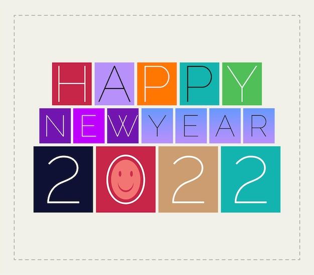 Bonne année 2022 ou nouvel an 2022 ou bannière de texte du nouvel an 2022