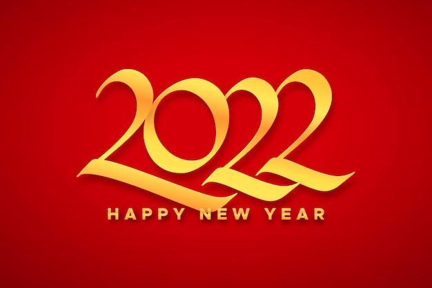 Bonne année 2022 souhaite la typographie