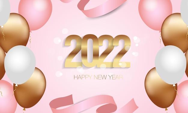 Bonne année 2022 texte doré élégant. illustration vectorielle minimaliste