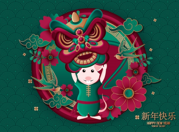 Bonne année / année du rat / traduction en chinois: bonne année