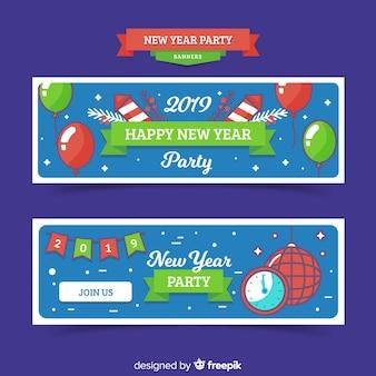 Bonne année bannière 2019