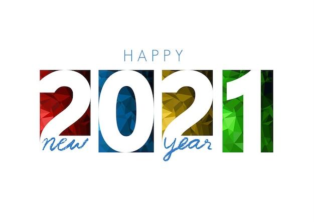Bonne année, bannière horizontale.