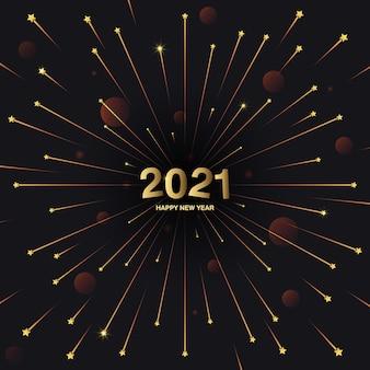 Bonne année carrée. voler des rayons de salut ou de feux d'artifice sur fond noir. le concept de la fête, festival