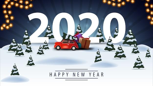 Bonne année, carte postale bleue avec paysage d'hiver de dessin animé et voiture vintage rouge