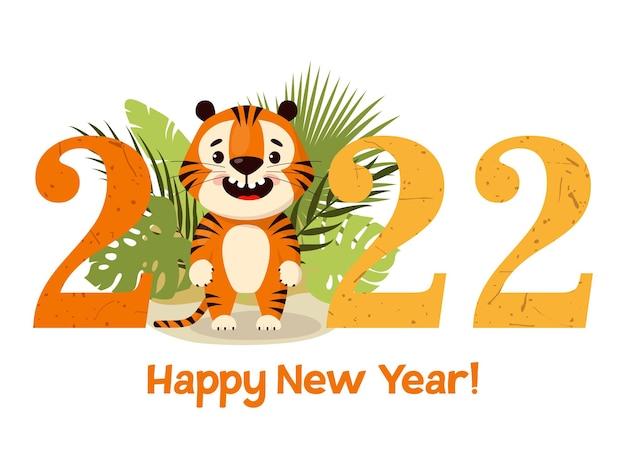 Bonne année carte de voeux de nouvel an chinois avec un tigre de dessin animé mignon