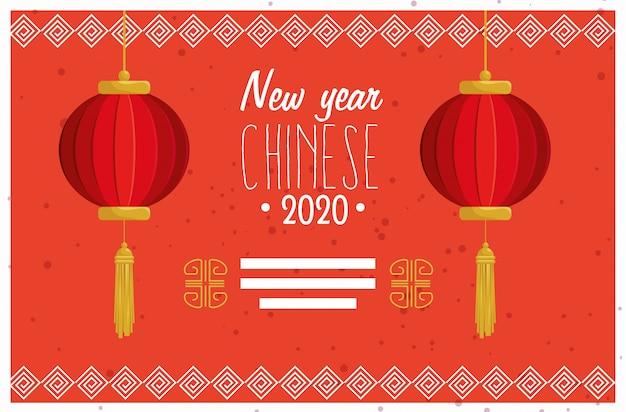 Bonne année chinois 2020 avec décoration design illustration vectorielle