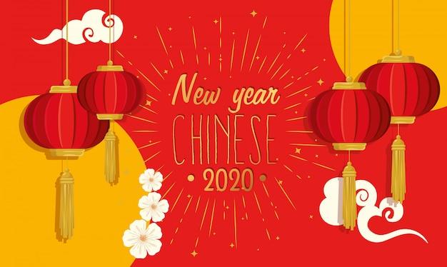 Bonne année chinois 2020 avec lanternes suspendues