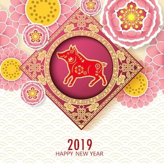 Bonne année chinoise 2019