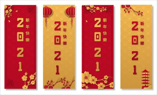 Bonne année chinoise du bœuf