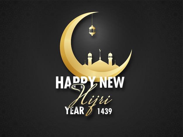 Bonne année concept de l'année hijri (islamique).