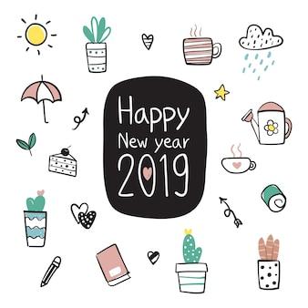 Bonne année design