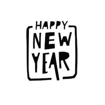 Bonne année dessinés à la main couleur noire lettrage illustration vectorielle de phrase isolée sur fond blanc