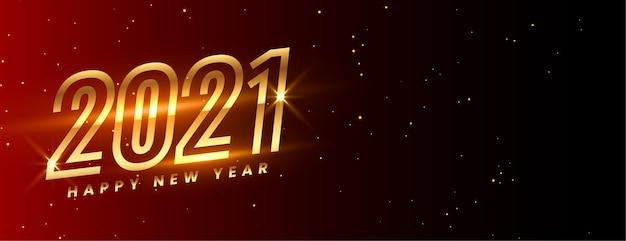 Bonne année dorée éclatante 2021