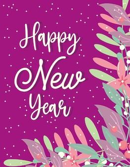 Bonne année, fête de célébration de feuilles en fleurs florales, design floral pour carte