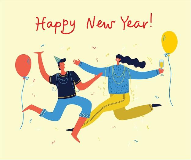 Bonne année. illustration de dessin animé de groupe heureux de personnes célébrant le nouvel an, sautant sur la fête. le concept d'amitié, mode de vie sain, succès, fête, fête.