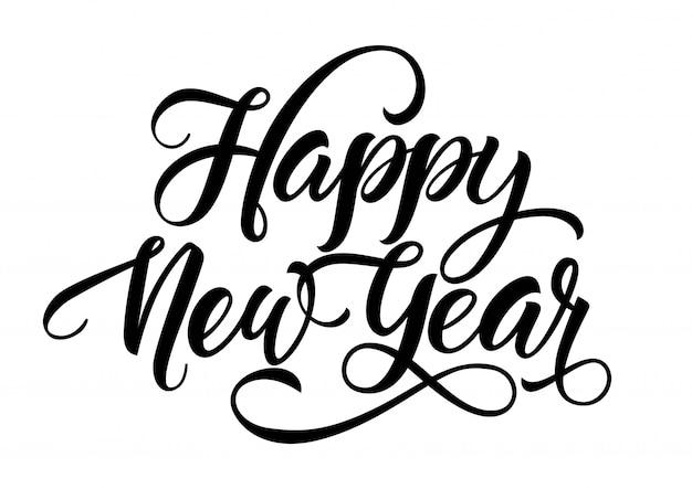 Bonne année inscription