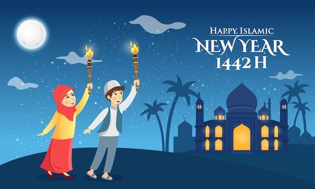 Bonne année islamique 1442 illustration vectorielle hijriyah. enfants musulmans de dessin animé mignon tenant une torche célébrant le nouvel an islamique avec des étoiles et une mosquée.