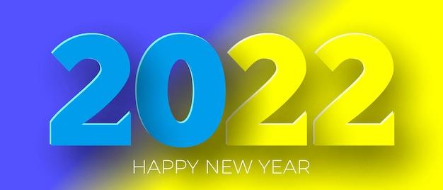 Bonne année jaune et bleu. conception de cartes de voeux.