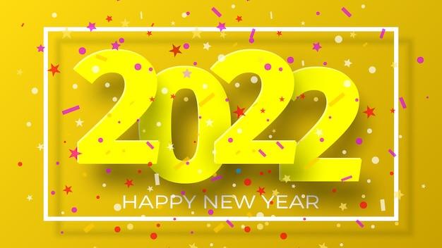 Bonne année jaune avec des confettis. conception de cartes de voeux.