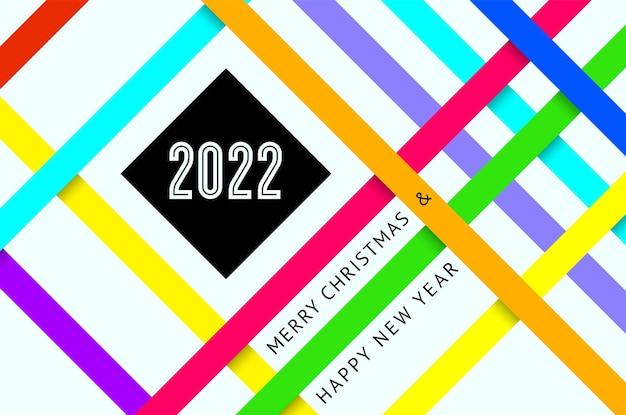 Bonne année et joyeux noël carte