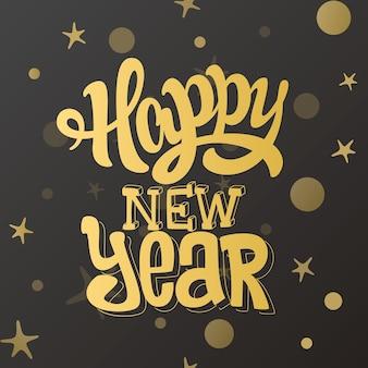 Bonne année lettrage or
