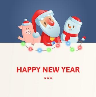 Bonne année ney avec le père noël, le bonhomme de neige et le cochon. illustration.