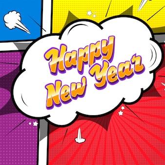 Bonne année texte comique