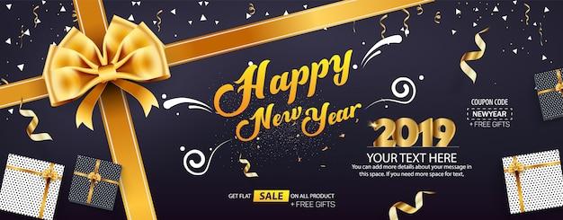 Bonne année vente bannière conception de modèle de vecteur de couverture
