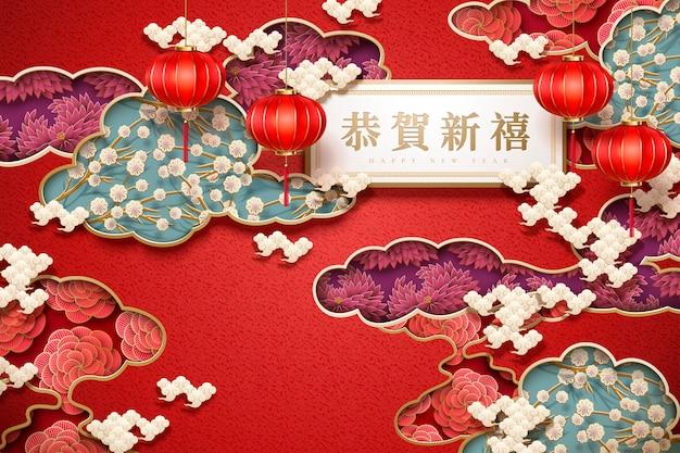 Bonne année à vous les mots écrits en caractères chinois