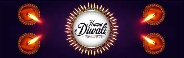 Bonne bannière de célébration de diwali diwali la fête de la lumière