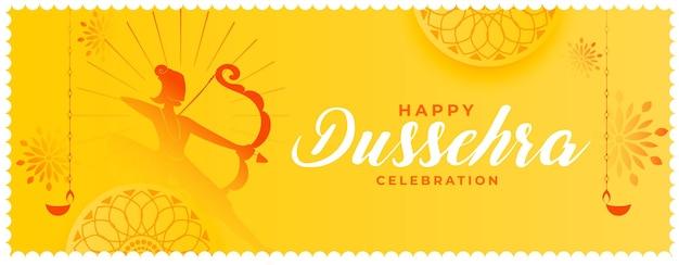 Bonne bannière de célébration jaune dussehra