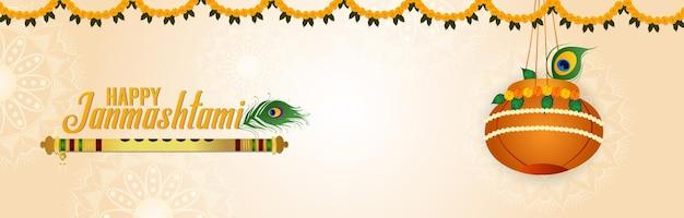 Bonne bannière de célébration de krishna janmashtami avec makhan mataki