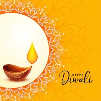 Bonne bannière de voeux diwali beau design