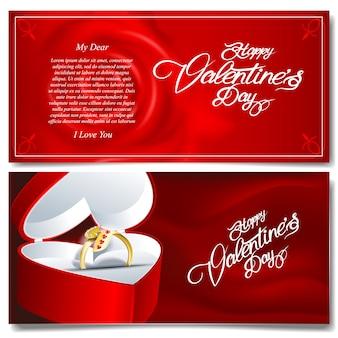 Bonne bannière de saint valentin