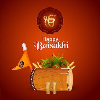 Bonne carte de voeux de célébration vaisakhi avec illustration
