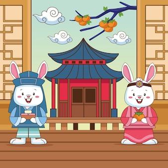 Bonne fête de chuseok avec bâtiment chinois