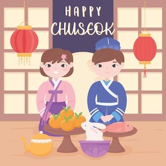 Bonne fête du chuseok