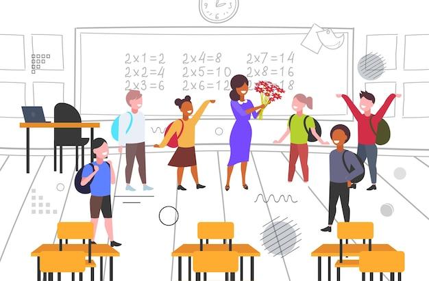 Bonne fête des enseignants