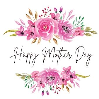Bonne fête des mères aquarelle fleur rose