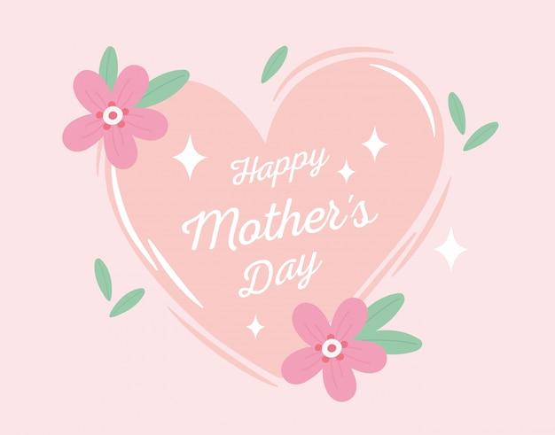 Bonne fête des mères, carte d'ornement feuillage fleurs décoratives coeur