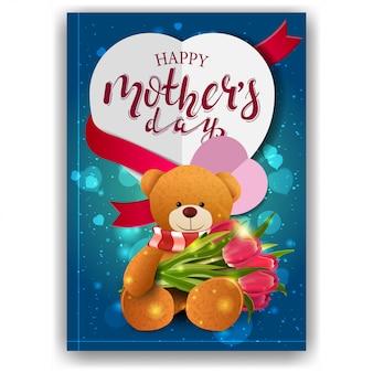 Bonne fête des mères, carte postale rouge moderne de félicitations