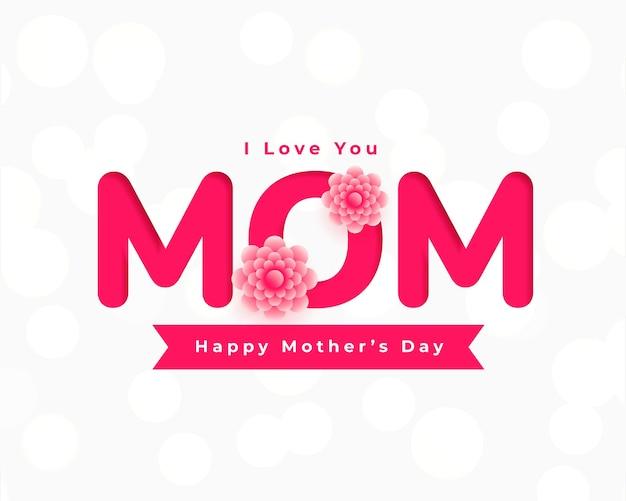 Bonne fête des mères carte de voeux de fleur