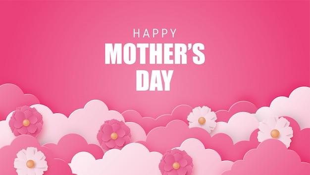 Bonne fête des mères avec fleur et nuage sur rose dans un style papier découpé.