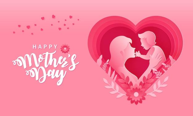 Bonne fête des mères. illustration de carte de voeux de mère et bébé à l'intérieur de papier en forme de coeur rose coupé