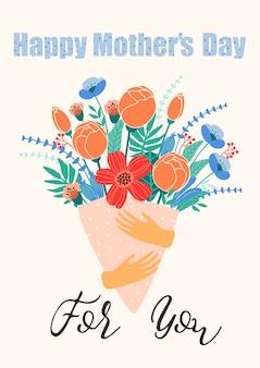 Bonne fête des mères. illustration vectorielle