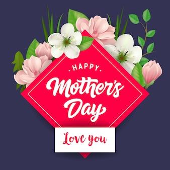 Bonne fête des mères je t'aime lettrage. carte de voeux fête des mères.